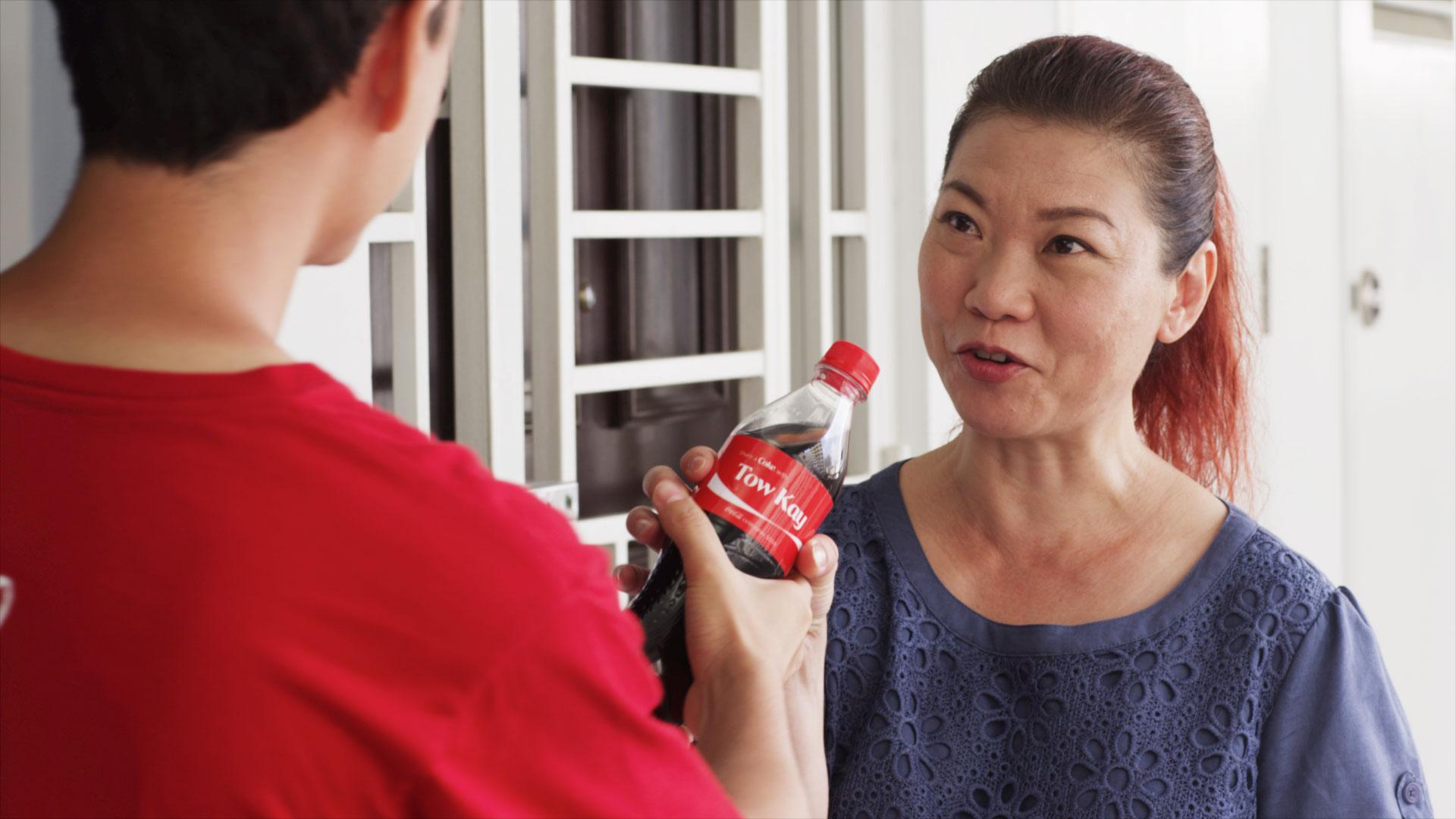 Digital signage content Share a Coke Singapore